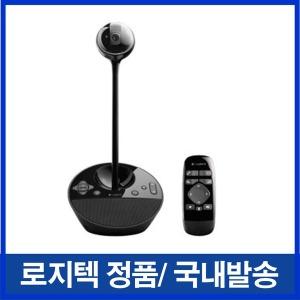 로지텍코리아 정품 화상카메라 로지텍 BCC950