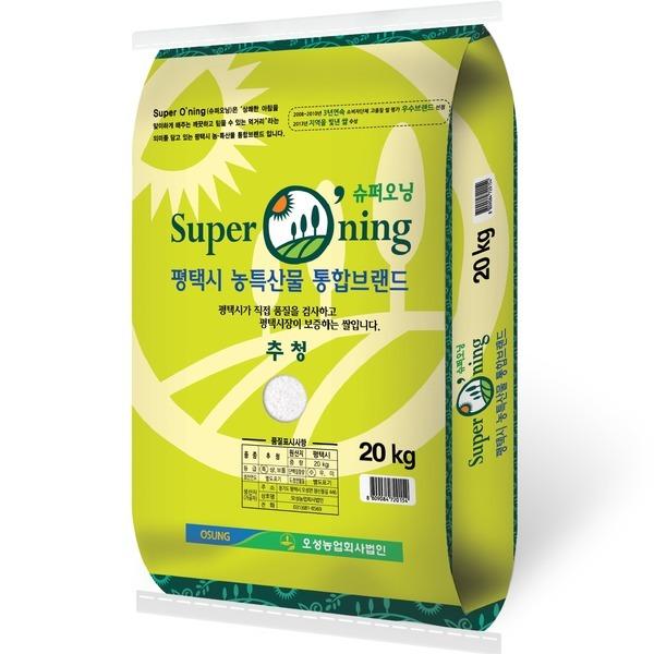 슈퍼오닝 추청쌀 20kg /당일도정/박스포장/산지직송