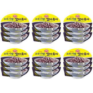 오뚜기밥발아흑미210g(18입)/흑미밥/햇반/즉석밥