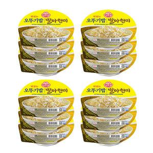 오뚜기밥발아현미210g(12입)/흑미밥/햇반/즉석밥