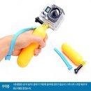 G-GOON 액션캠 악세사리 부력봉 넓은 호환성