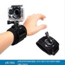 G-GOON 액션캠 악세사리 손목거치대 넓은 호환성