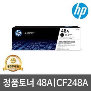 HP 정품토너CF248A호환장비 M15AM15WM28AM28W 토너-DC