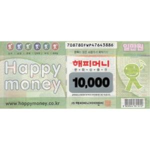 도서/해피머니/컬쳐랜드 1만원권(실물배송/핀번호)