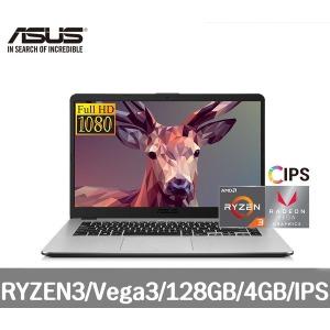 라이젠노트북ASUS X505ZA-BQ473 IPS/추가3만원할인