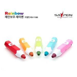레인보우 세이펜32G+세이펜용영어동화책5권+충전기