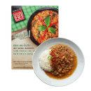 간편한 바질 치킨 덮밥 3분 요리 태국 식품