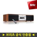 블루투스 오디오 스피커 BZ-T8700 CD플레이어 라디오