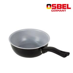독일 오스벨 세라믹 궁중팬 20cm 친환경 튀김냄비