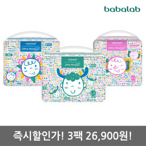 (주말특가)바바랩 울트라씬/팬티기저귀/3팩모음전