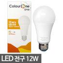 컬러원)LED전구 12W LED형광등 LED램프