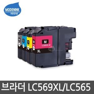 LC569XL LC565XL 브라더호환잉크 MFC-J3520 MFC-J3720