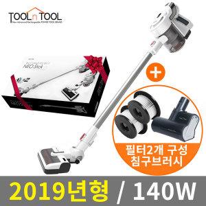 무선청소기 네오스틱 T1 침구브러쉬+헤파필터 총2개