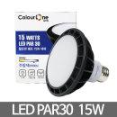 컬러원)LED PAR30 15W 확산 LED전구 LED램프