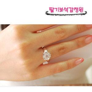 당일발송 예쁜 7부 프로포즈 선물용 다이아몬드 반지