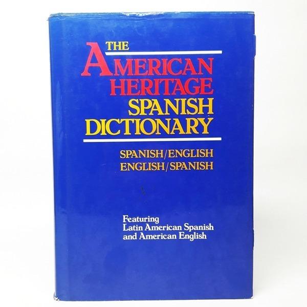 영문사전 The American Heritage Spanish Dictionary