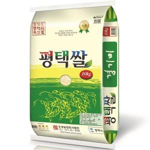 경기 평택쌀 10kg /2018년산 햅쌀/당일도정
