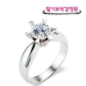 당일발송 예쁜 1캐럿 프로포즈 선물용 다이아몬드반지