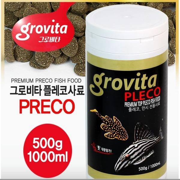 그로비타 플레코사료/1000ml/500g/안시/비파사료