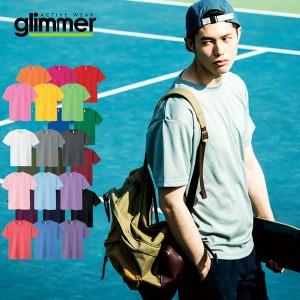 글리머 드라이 라운드 티셔츠 ~3XL/자외선차단/단체티