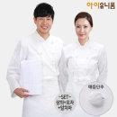 ICD491WW/조리복/쿡복/요리사복/쉐프복 조리사시험세트