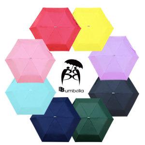 비비움벨라 초경량 3단우산 가벼운 우산