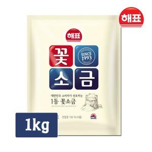 꽃소금 1kg 천일염 볶음 무침 요리 탕 국 찌개