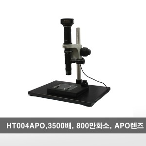 HT004 APO/금속현미경/영상현미경/8백만화소/현미경