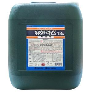 유한락스 레귤러 18kg/대용량 업소용 리필 살균 표백