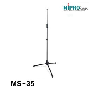 MS-35/MS35/마이크스탠드/미프로/MIPRO