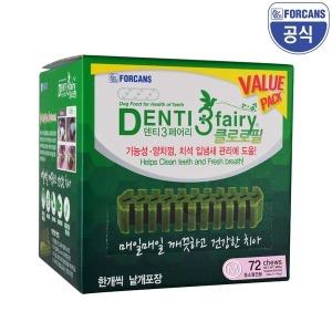 덴티페어리 클로로필 밸류팩M/72P 덴탈껌 낱개포장