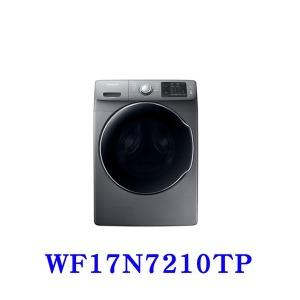 TCS 삼성 버블샷 WF17N7210TP
