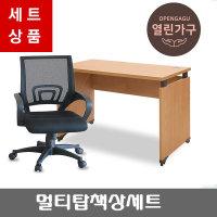 열린가구/멀티탑세트/책상/의자/소파/파티션/중역