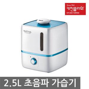 초음파 진동식 절전형 /2.7L 전기 가습기 KEH-BE30M