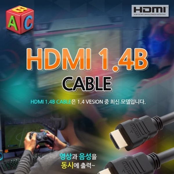 abc넷 HDMI 1.4V 보급형 케이블 3M