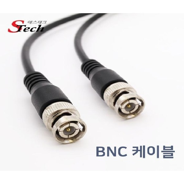 STECH BNC 케이블 1M