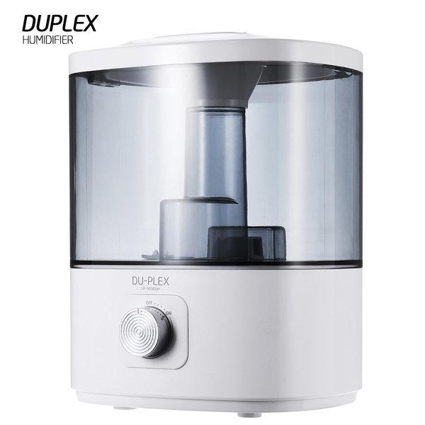 듀플렉스 간편세척 초음파 대용량 가습기 DP-8800UH