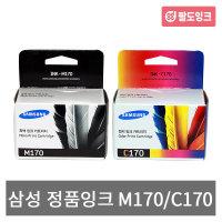 삼성 정품 M170 C170 SCX1360 SCX1365 SL-J1760FW