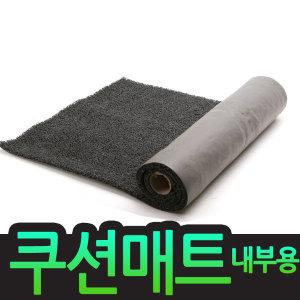 쿠션매트 내부형1.2mx6m/미끄럼방지/수영장매트