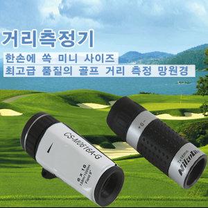 FISTOB  골프거리측정기 라이콘 골프스코프 레이저거리측정기