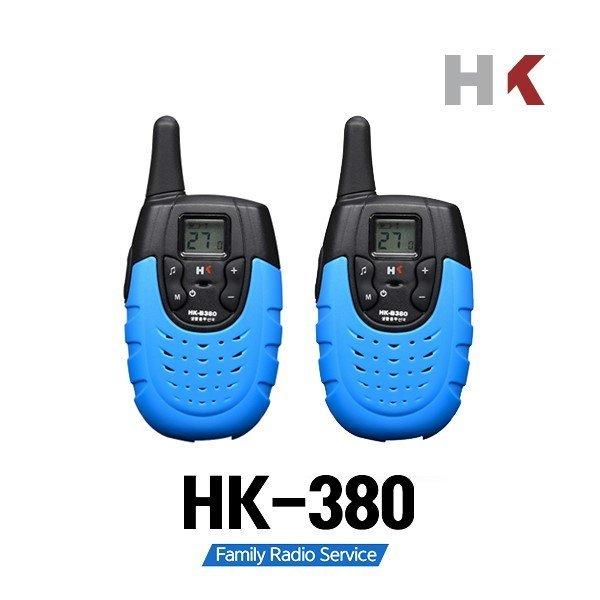 초소형 생활무전기 HK-380 2대1세트/ 이어셋 제공