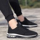 빅사이즈 경량 에어 운동화 런닝화 신발 BS855