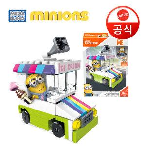 슈퍼배드 미니 아이스크림 트럭 / 마텔 국내 공식