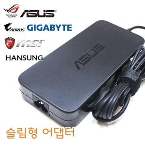 MSI MS-16GA1 호환 노트북 충전기 아답터 19V 6.32A