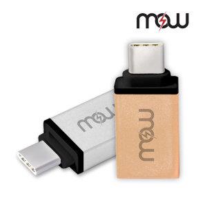 C타입 OTG젠더 USB3.0 실버
