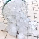 84조각 아이스 트레이 얼음틀 미니얼음