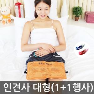 한일의료기 인견사대형 찜질팩/황토/핫팩/ 2개/1+1행사