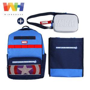 캡틴아메리카 체인지 경량 책가방세트 초등학생책가방