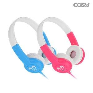 키즈 어린이 청력보호 헤드폰 헤드셋 HP3329 /핑크