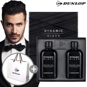 다이나믹블랙 2종세트 남성화장품 +쇼핑백증정